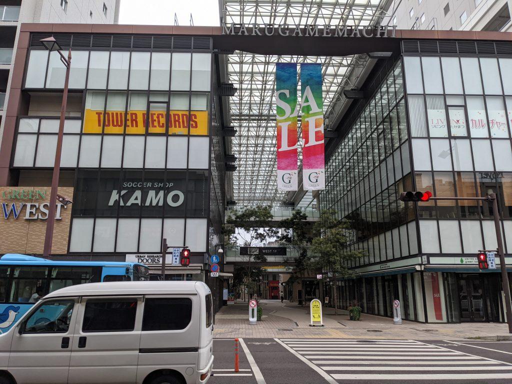 澤口書店出張買取香川県高松市/東かがわ市/岡山県新大原橋