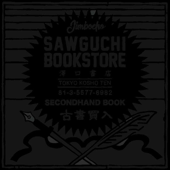 東京古書店ロゴ